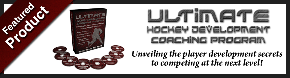 Kevin Neeld's Hockey Training-Ultimate Hockey Development Coaching Program